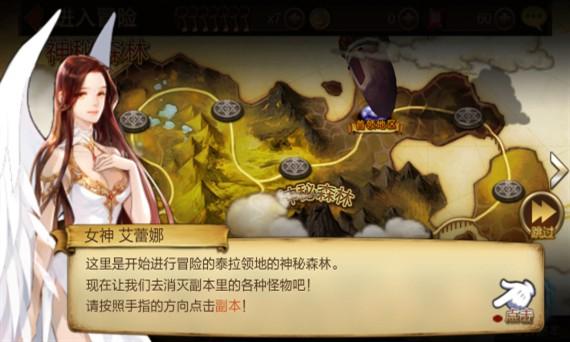 七骑士 电脑版 七骑士 下载v1.0 乐游安卓下载