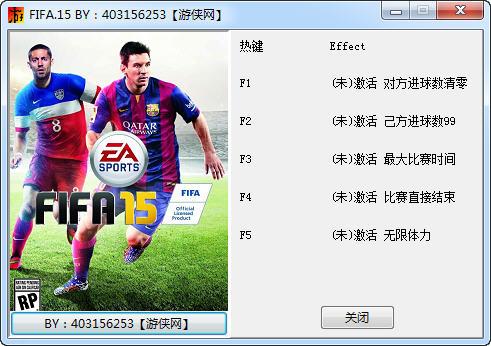 《FIFA 15》中文版修改器+5