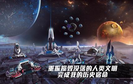 银河护卫队v1.0截图4