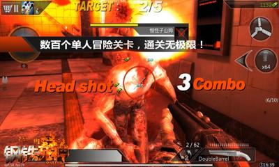行尸走肉:钢铁死神v0.11截图2