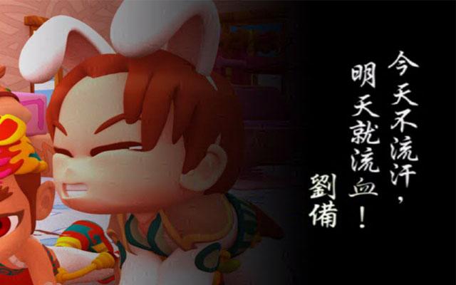 三国立志传3:曹操传中文汉化版截图2