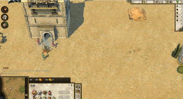 要塞:十字军东征2截图5