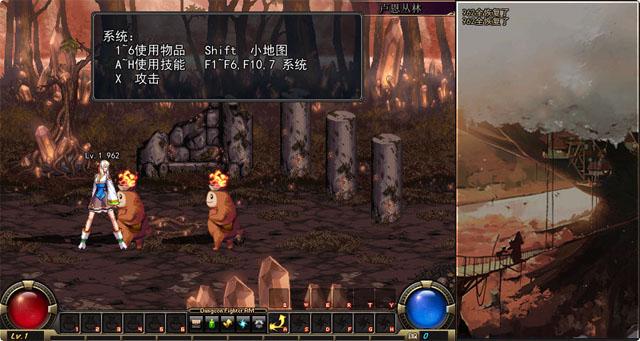 DNF单机版15.0火焰吞噬者安图恩中文完整版截图2