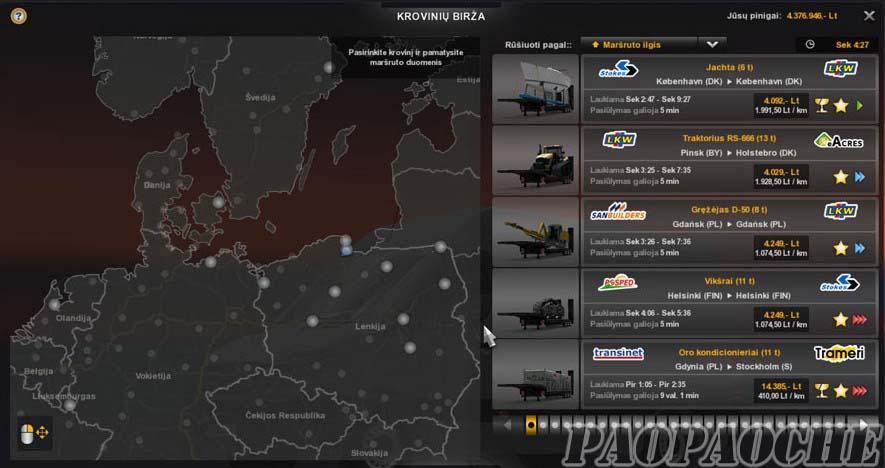 欧洲卡车模拟2超重拖车显示黑色MOD