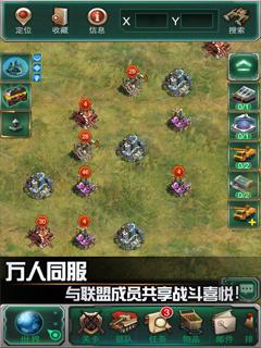 坦克风云v1.6安卓版截图0