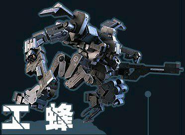 工蜂机甲 主武器:电光枪 副武器:修理器 技能:回血 实战总结:修理