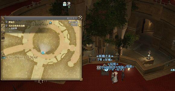 最终幻想14探索笔记任务坐标 详细攻略