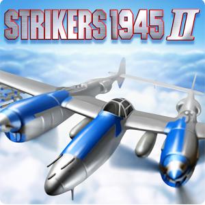 空战1945-2