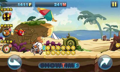 流氓兔酷跑v1.0_截图3