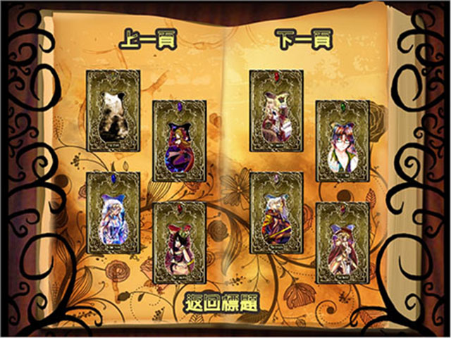 tarot:魔女的塔罗牌下载-游戏下载