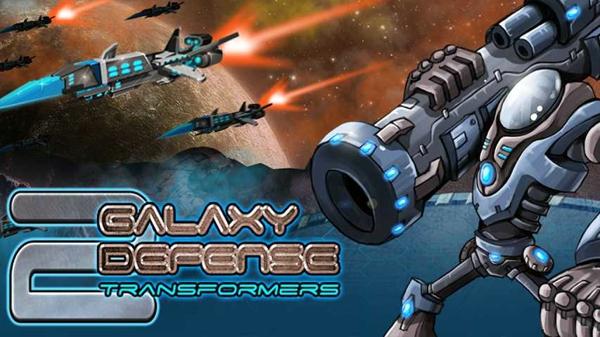 银河战争2v1.0.0.3截图0