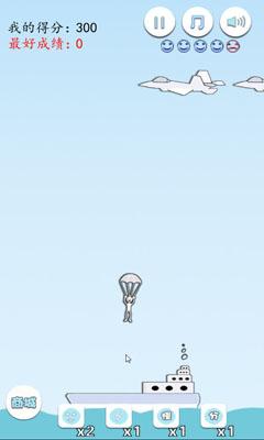 拯救大兵v1.0截图3