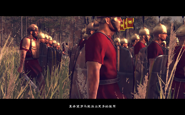 罗马2:全面战争帝王版烟雾血腥特效MOD