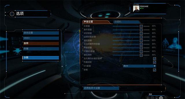 灰蛊中文汉化版截图1