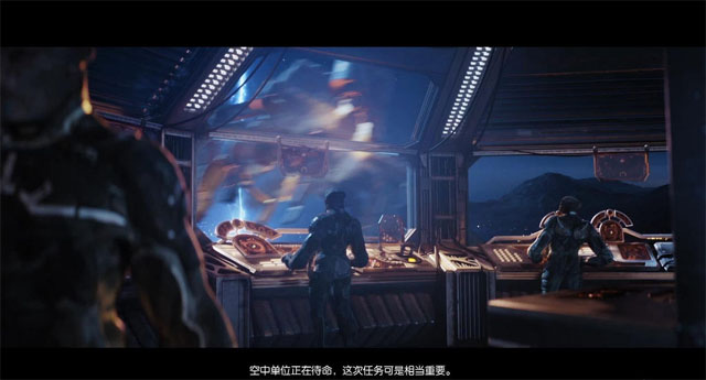 灰蛊中文汉化版截图3