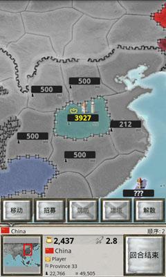 征服亚洲中文版v1.0.1截图1