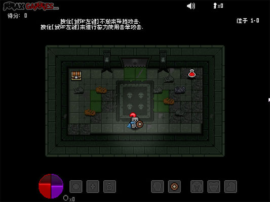 像素地下城中文汉化版截图1