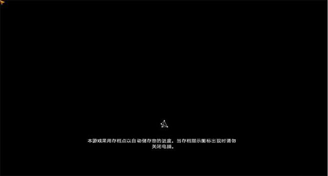 消逝的光芒中文汉化版截图1