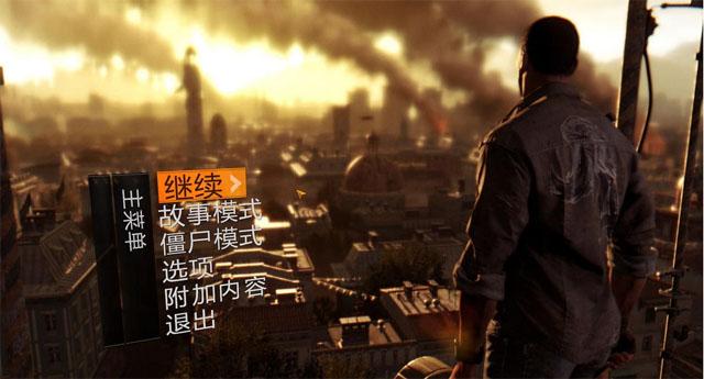 消逝的光芒中文汉化版截图2
