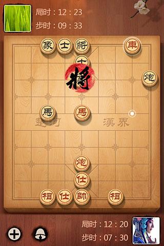 天天象棋v2.2.2截图2