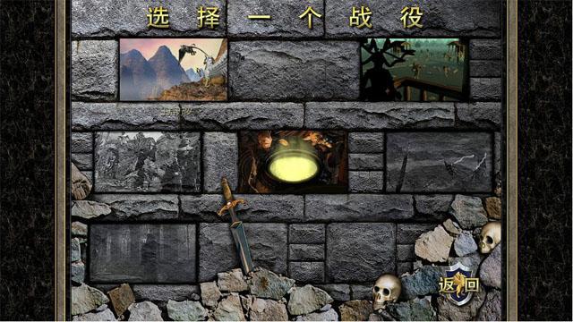 魔法门之英雄无敌3HD官方中文版截图1