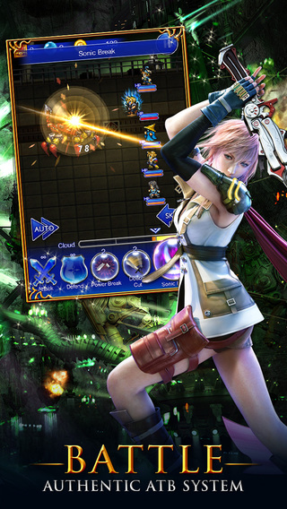 最终幻想:记忆水晶中文破解版(含数据包)v4.0.5_截图3