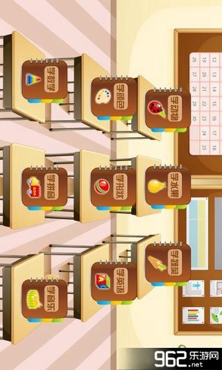 儿童学习游戏安卓免费版v1.9截图1