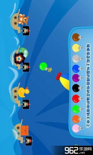 儿童学习游戏安卓免费版v1.9截图3