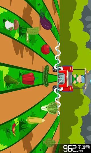 儿童学习游戏安卓免费版v1.9截图4