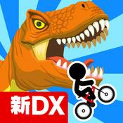 新暴走自行车DX汉化版