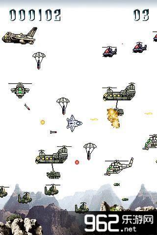 雷霆空战之王破解版v1.11_截图1