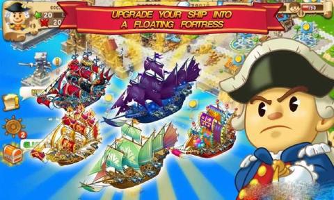 海盗帝国中文版v1.0.6截图0