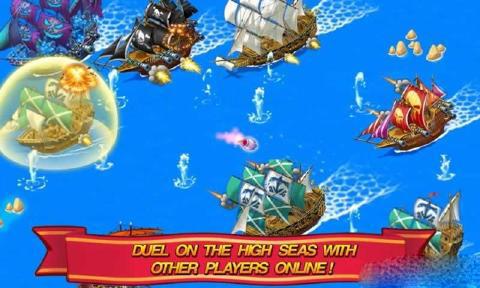 海盗帝国中文版v1.0.6截图3