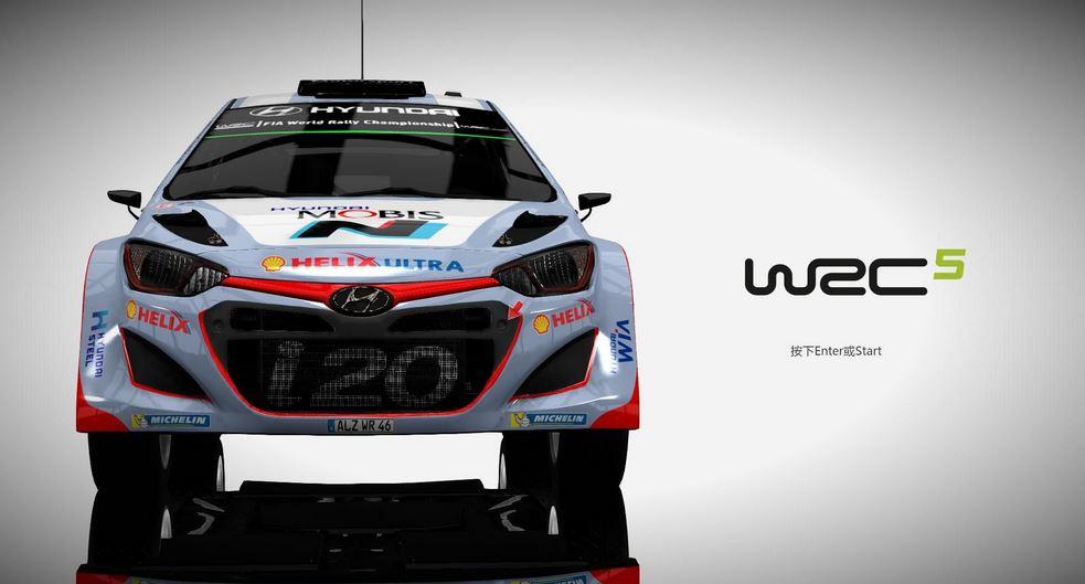 世界汽车拉力锦标赛5汉化中文版截图0