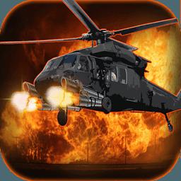 单机战斗直升机
