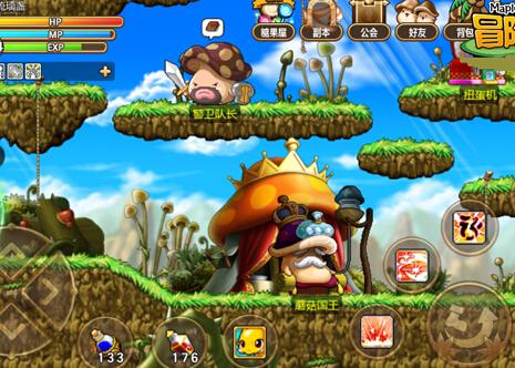 冒险岛手游蘑菇城怎么去