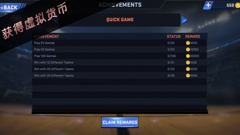 NBA 2K16ios破解版v2.1_截图0