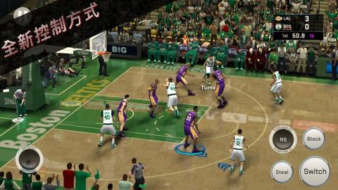 NBA 2K16ios破解版v2.1_截图2