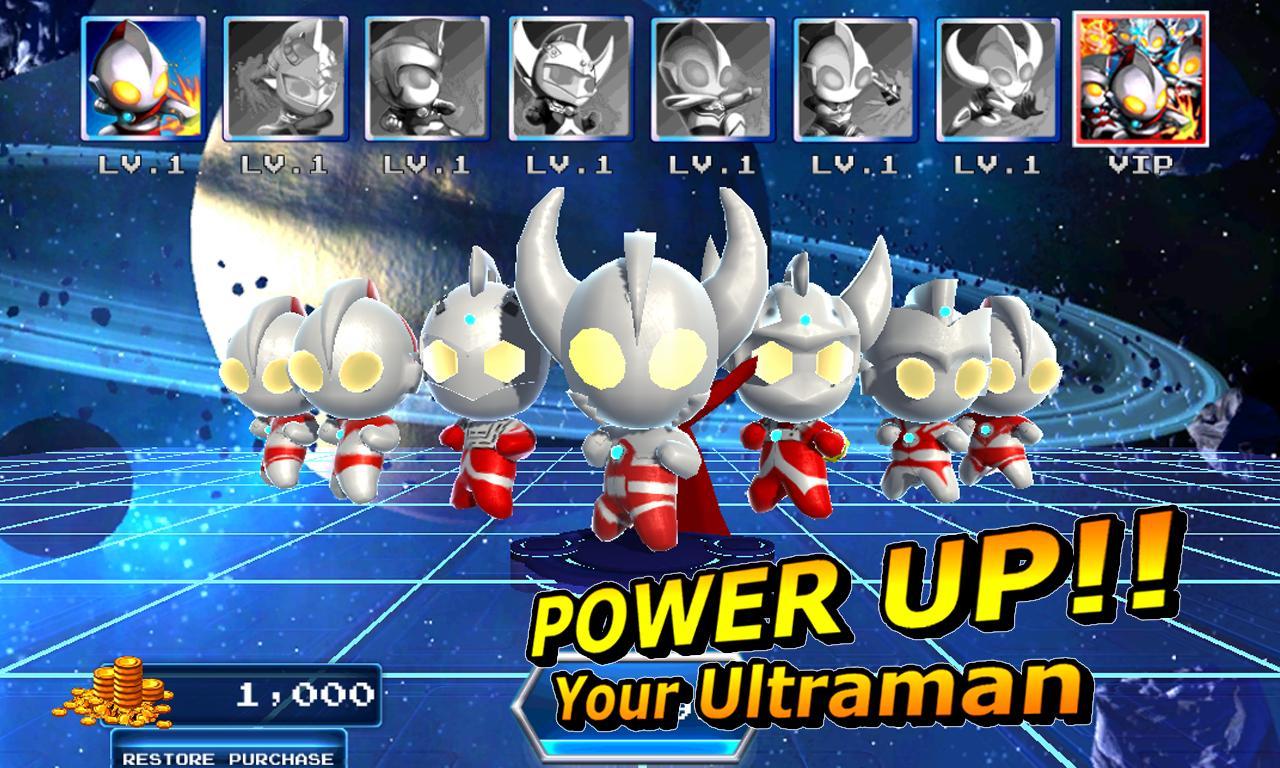 奥特曼大乱斗2英雄战场角色全解锁版v1.72截图0
