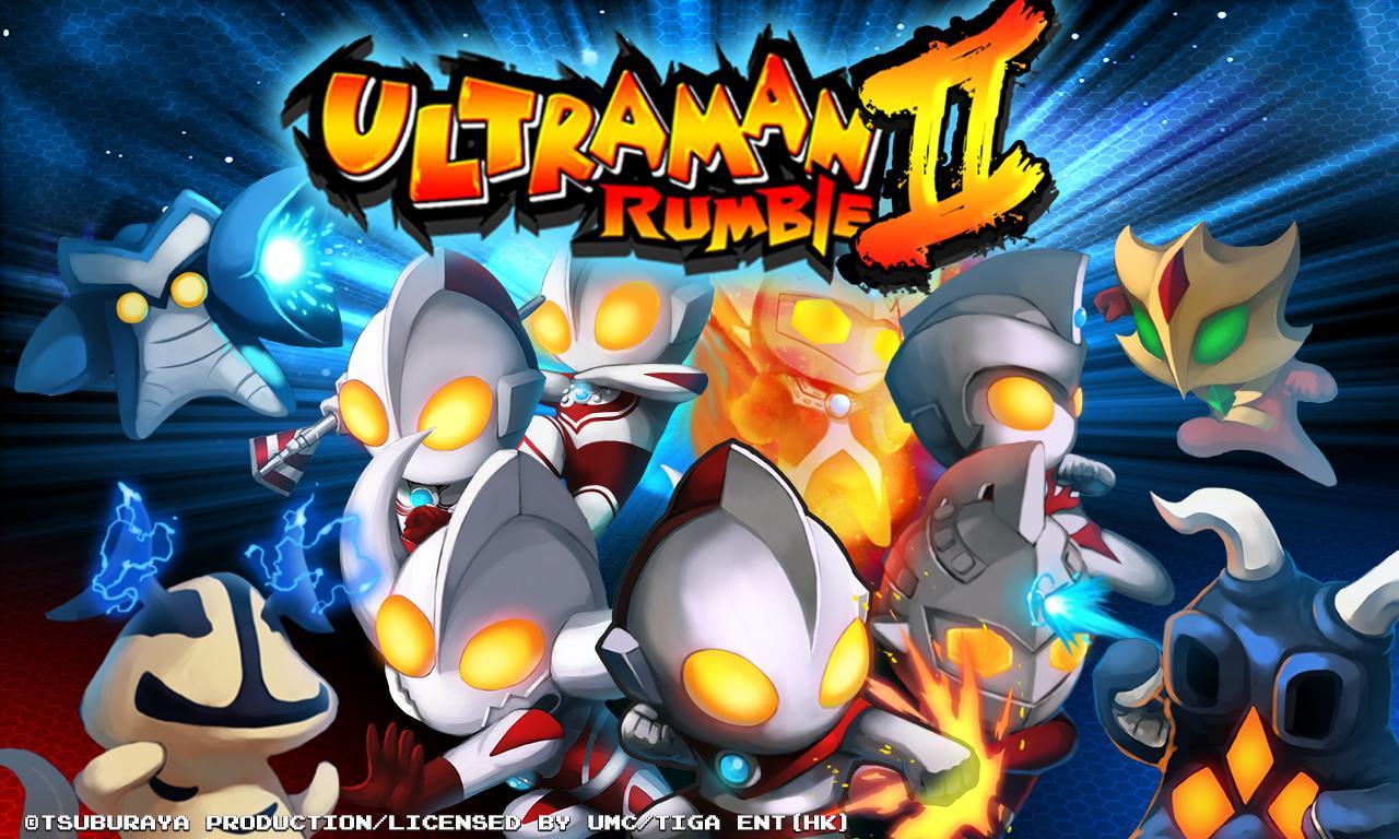 奥特曼大乱斗2英雄战场角色全解锁版下载v1.72 乐游网安卓下载