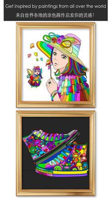 momi涂色-秘密花园涂色APPv2.6.1截图1