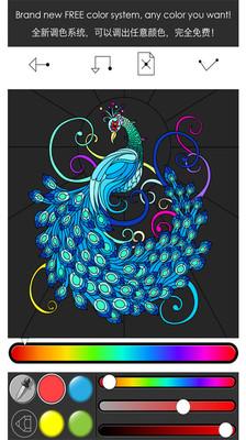 momi涂色-秘密花园涂色APPv2.6.1截图3