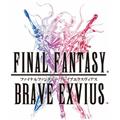 最终幻想:勇气启示录安卓中文版