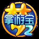 梦幻西游2掌游宝官方正版v2.3.1