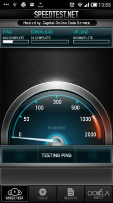网速测试APPv3.2.14截图0