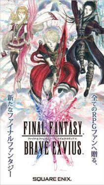 最终幻想Brave Exvius安卓汉化版v1.0.0截图0