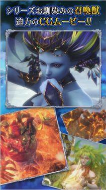 最终幻想Brave Exvius安卓汉化版v1.0.0截图2