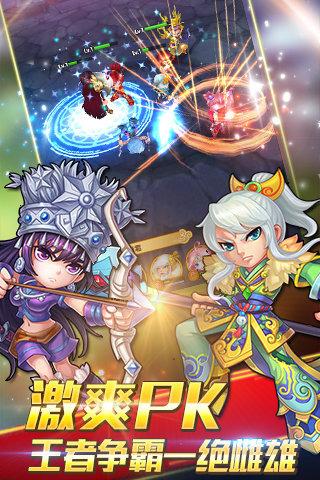 蜀山萌仙传官方最新版v1.1.1截图0
