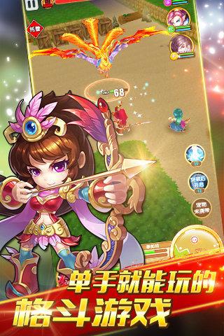 蜀山萌仙传官方最新版v1.1.1截图3