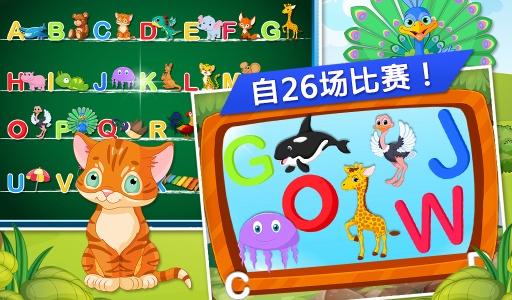 ABC嘉年华手机游戏v1.0.0截图3